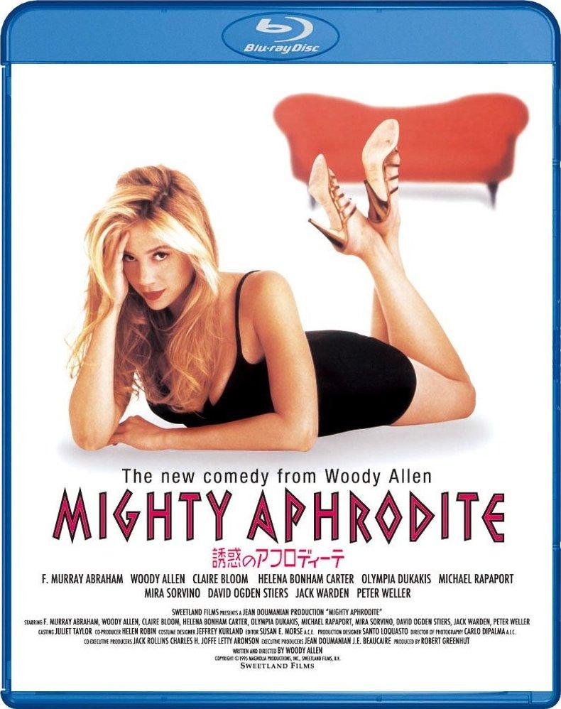 Mighty Aphrodite wwwwoodyallenpagescomwpcontentuploads201206