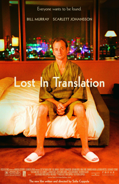 lost-in-translation-posters-lost-in-translation-1041742_1200_1850